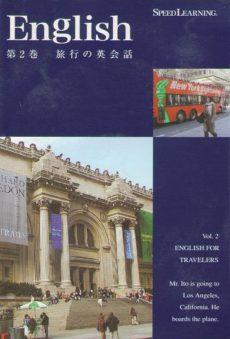 eng-dvd2