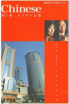 chinese-dvd