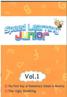 speed-j1